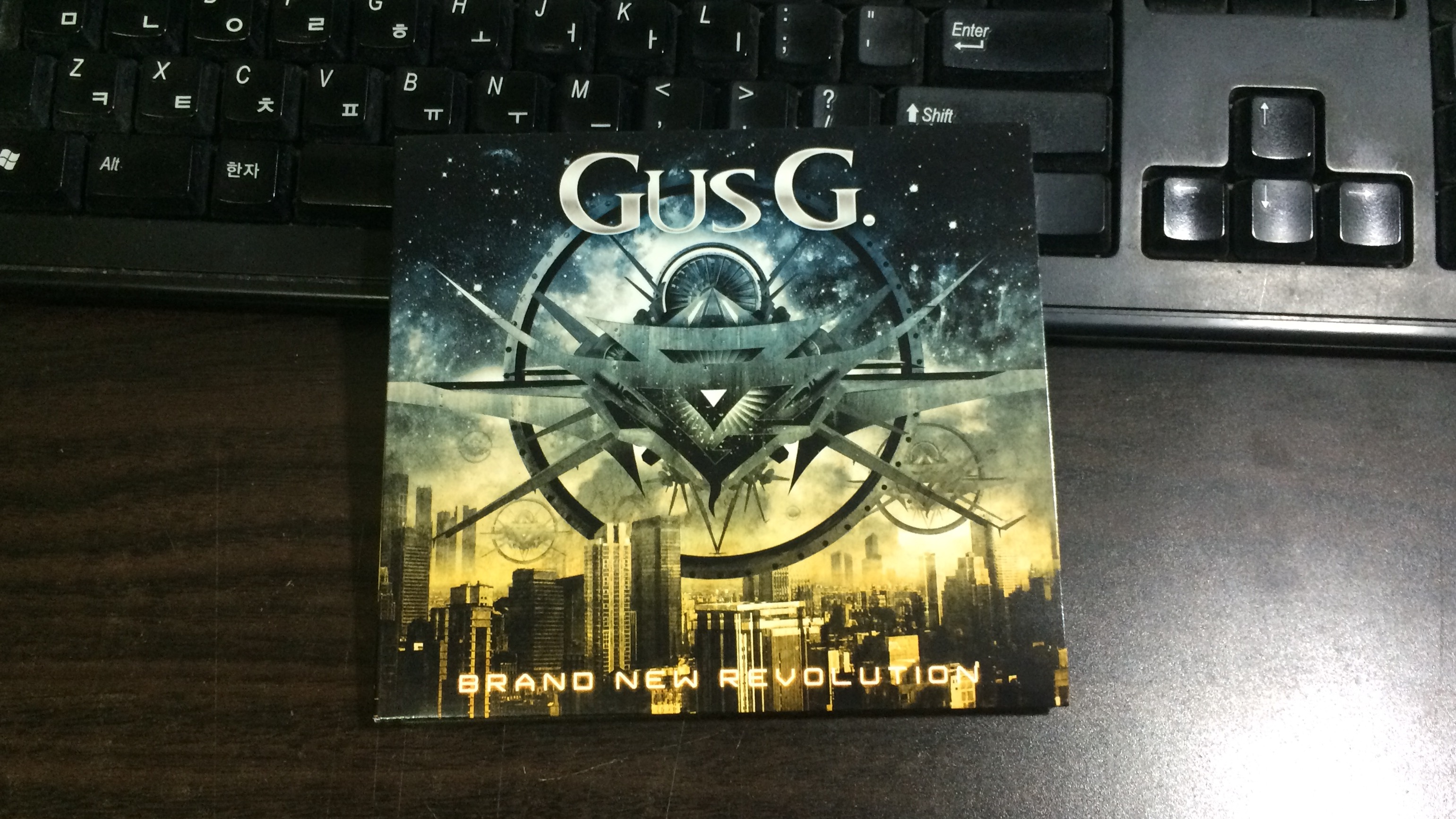 Brand New Revolution - Gus G / 2015