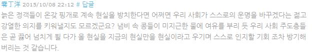 [BGM!] 그 분의 한국어 실력