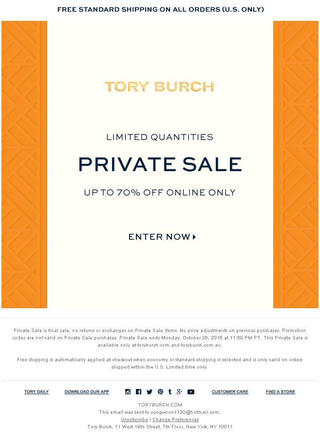 토리버치 Tory Burch 최대 70% 세일 + 무료 배송