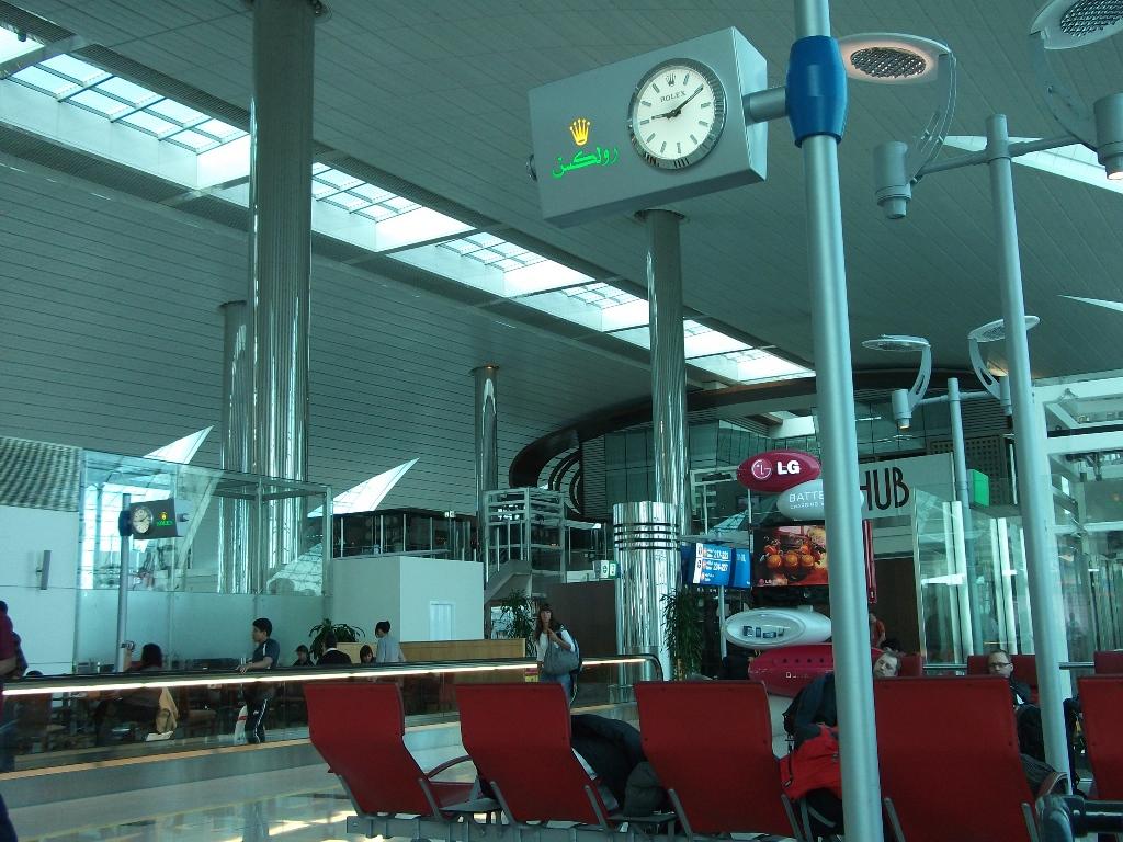 여기는 두바이 국제공항