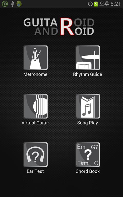 안드로이드 앱, 기타로이드(Guitaroid)