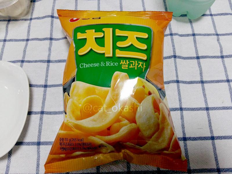 [농심] 치즈 쌀과자