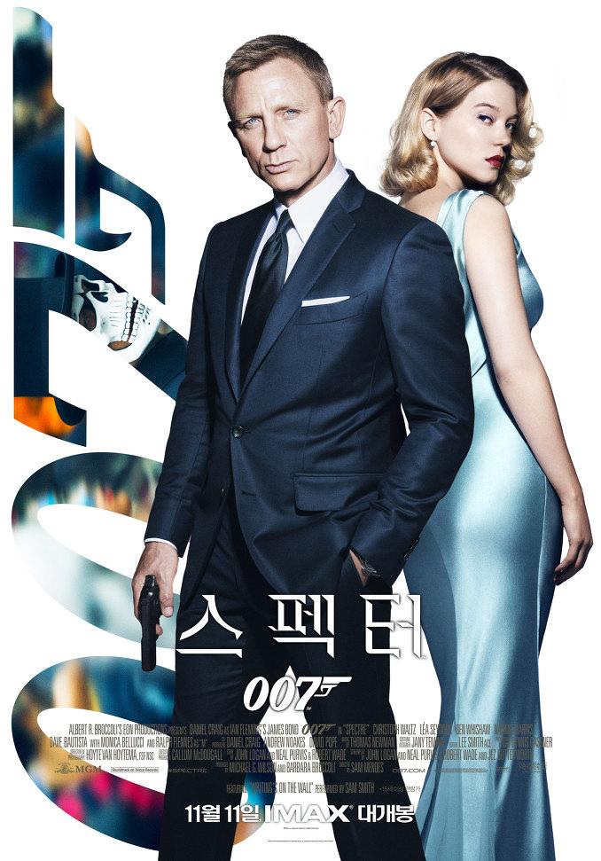 <007 스펙터> 스카이폴에 이어서 더욱 화려하고 강하게