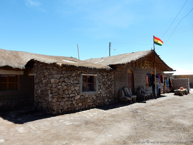 남미여행 (35) 볼리비아 : 건기의 우유니 소금사막