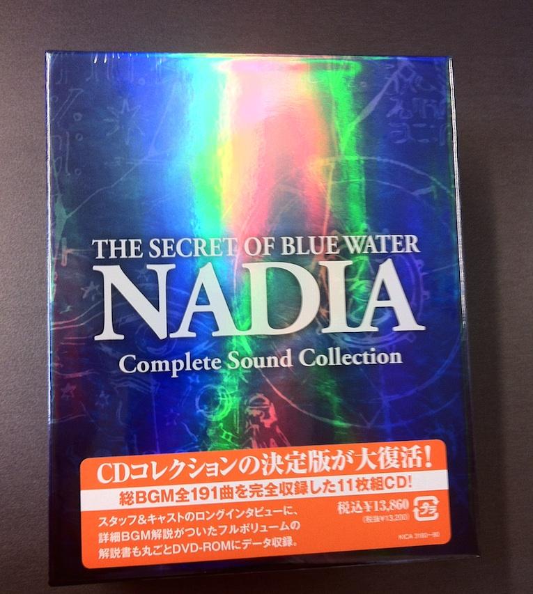 22년을 기다려서 구매한 CD
