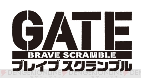 iOS / 안드로이드용 게임 '게이트 브레이브 스크램블'..