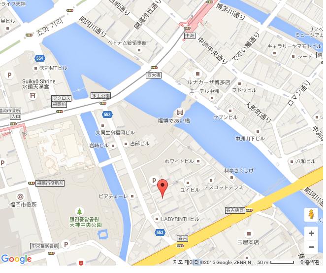 [15년 7월 큐슈]후쿠오카 최고의 초밥집, 니기리..