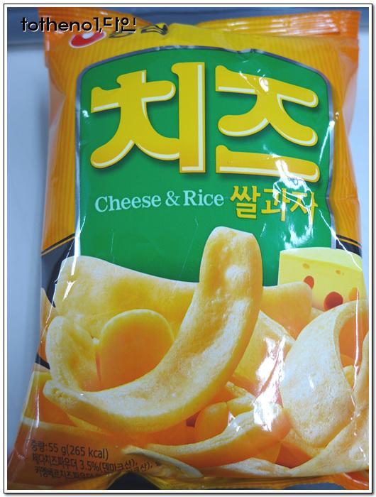 치즈맛은, 글쎄...치즈쌀과자[농심]