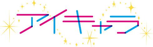 닛폰TV에서 새로운 2차원 아이돌 프로듀스 기획 시작