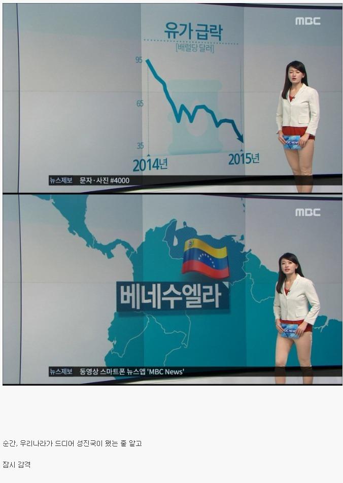 성진국 뉴스 앵커
