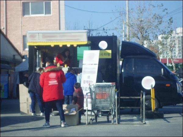 (2015.12.12) 마트쇼핑, 라이터 가스, 미용가위,..