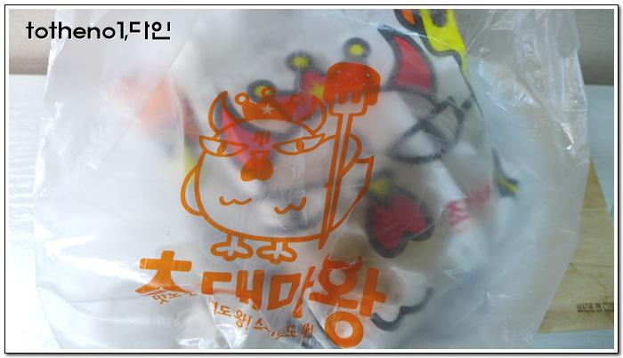 대만 야시장의 명물, 초대마왕 치킨(대만식 닭튀..