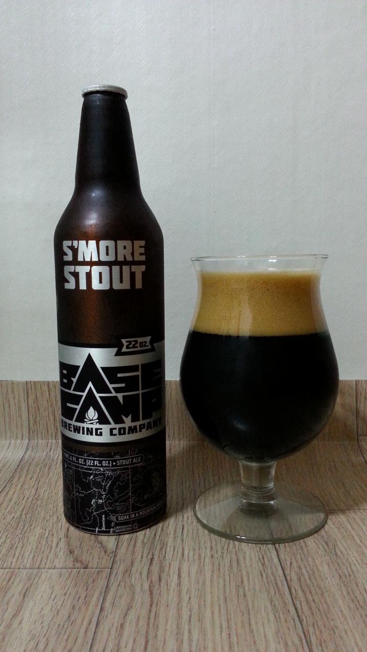 [미국] S'More Stout(스모어 스타우트) 쌉쌀한..