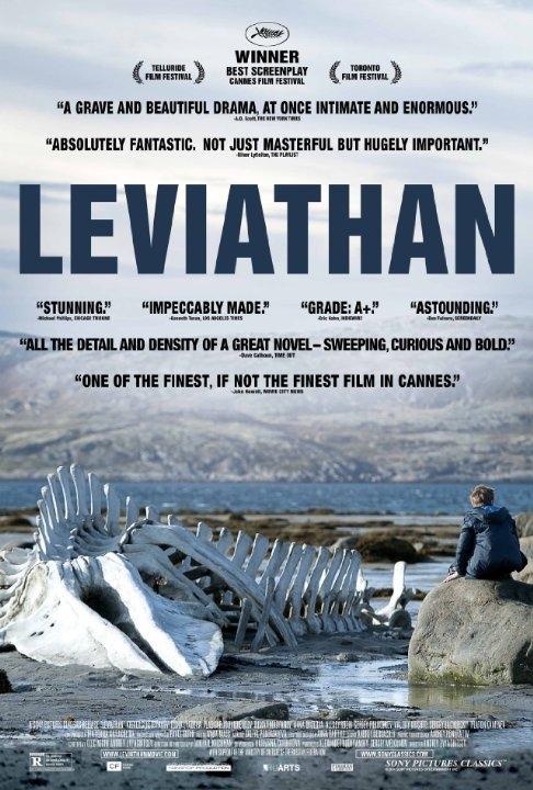 리바이어던, Leviathan, 2014