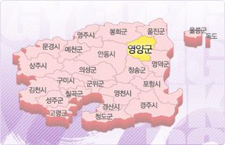 대한민국 한반도 본토에서 제일 인구가 적은 기초..