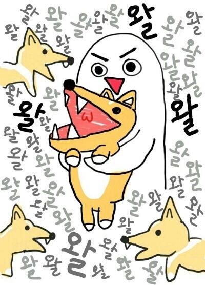 0108 motd 불금의 홍대란......