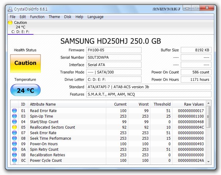 하드디스크 온도 측정 프로그램 CrystalDiskInfo..