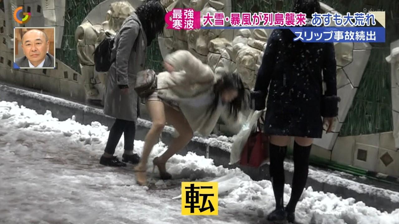 [일본 눈길 꽈당녀] 후지테레비 일반여성의 부..