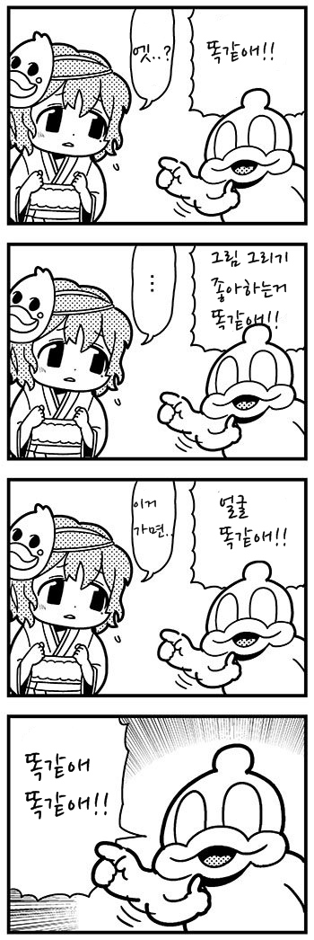[핫산] 브쿱 모음