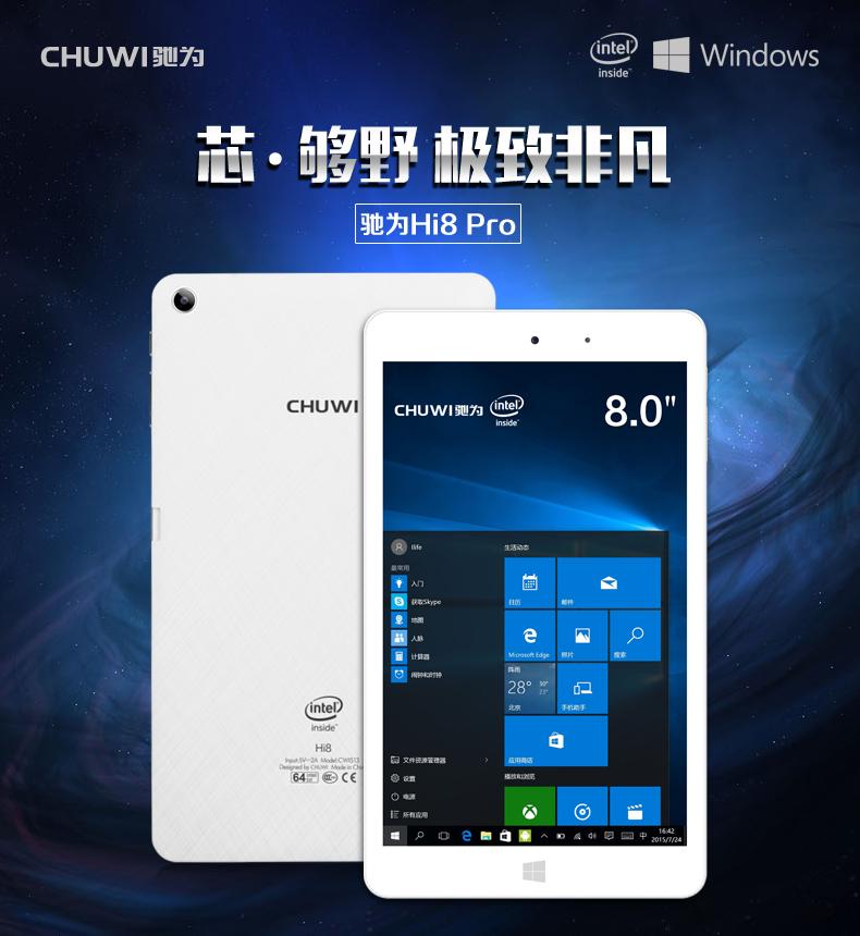 듀얼OS 태블릿 CHUWI HI8 vs Teclast X80HD