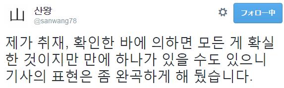 슈로대OG 신작 한국어화