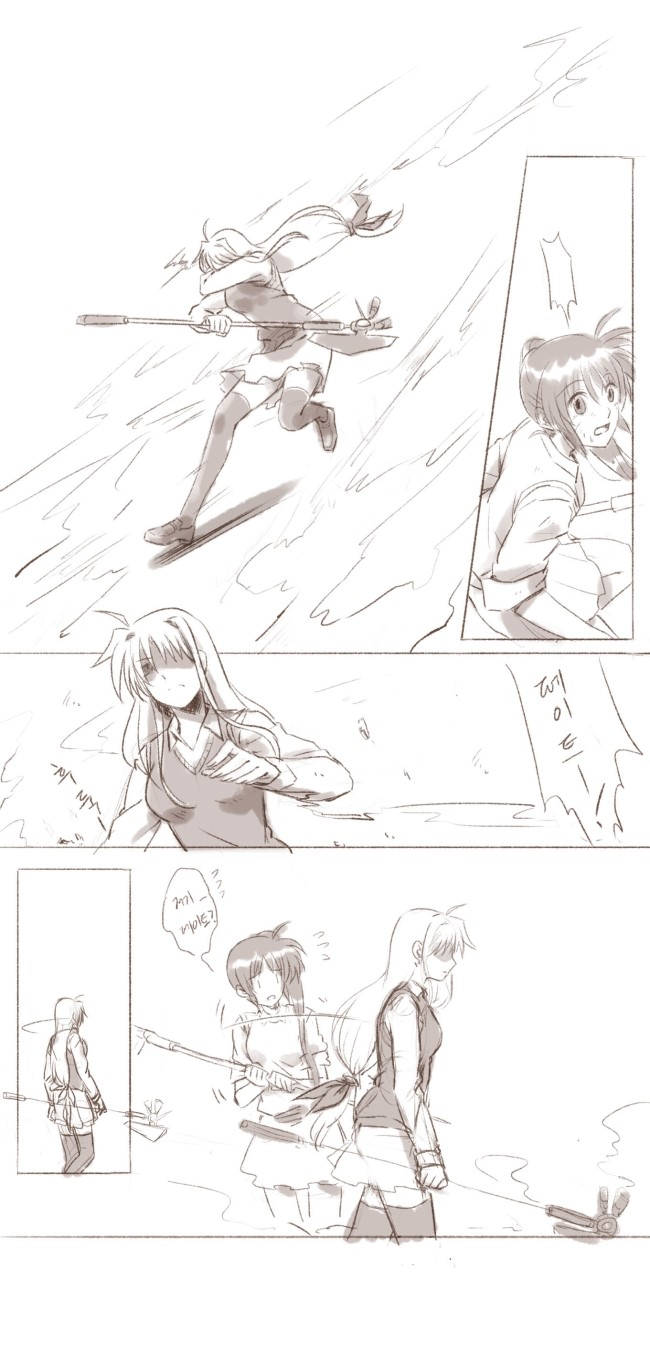 [나노하] 페이트가 나노하 앞에서 펑펑 우는 만화1