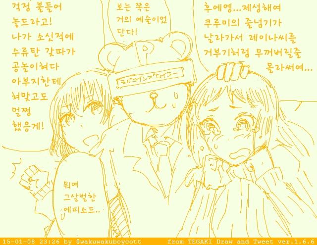 [핫산] 支度작품모음- 토키코5