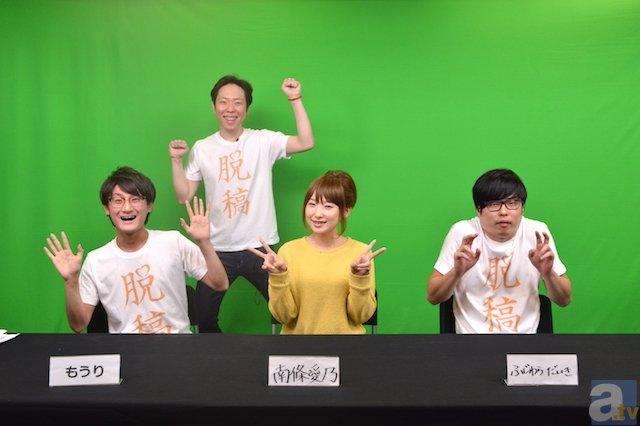 성우 난죠 요시노씨, 니코니코 생방송 리포트 사진