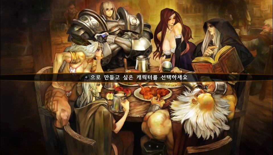 ps vita [드래곤즈 크라운 게임일기1] - 캐릭터..