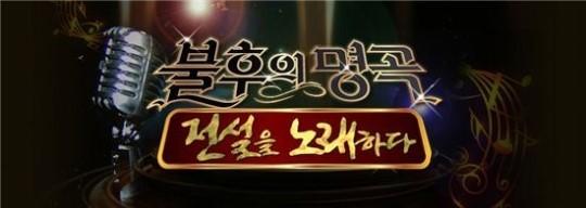 해나-이등병의 편지(김광석)[듣기☆가사]동영상