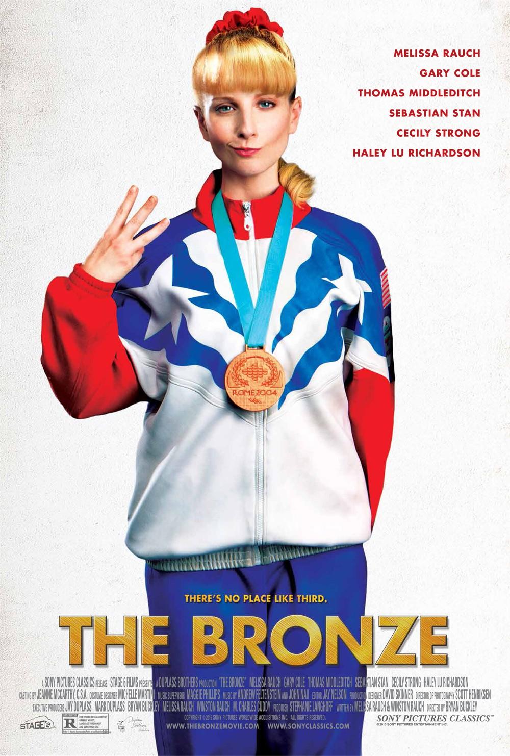 """문제 있는 올림픽 체조 선수를 다룬 이야기, """"The Br.."""