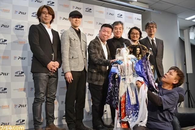 일본 대만 합작 무협 판타지 인형극 '선더볼트 판타지..