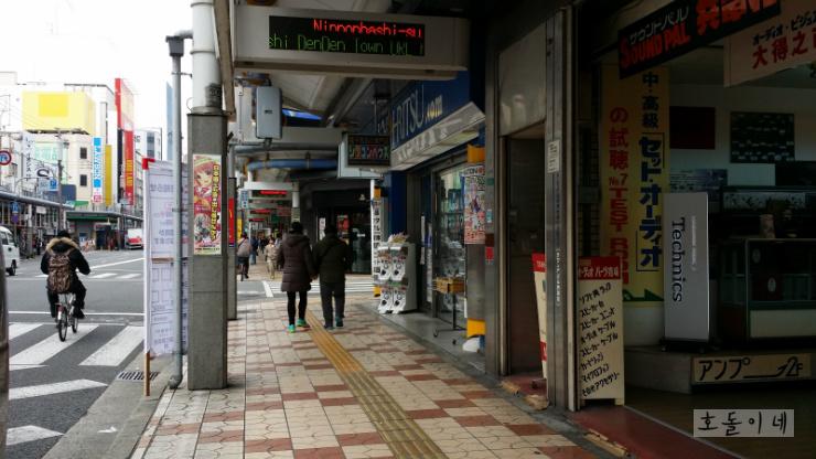 [2015 간사이] 05 오사카 거리를 휘젓휘젓 (이치..