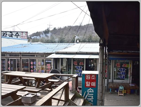 [달성] 동곡 원조 할매 손칼국수