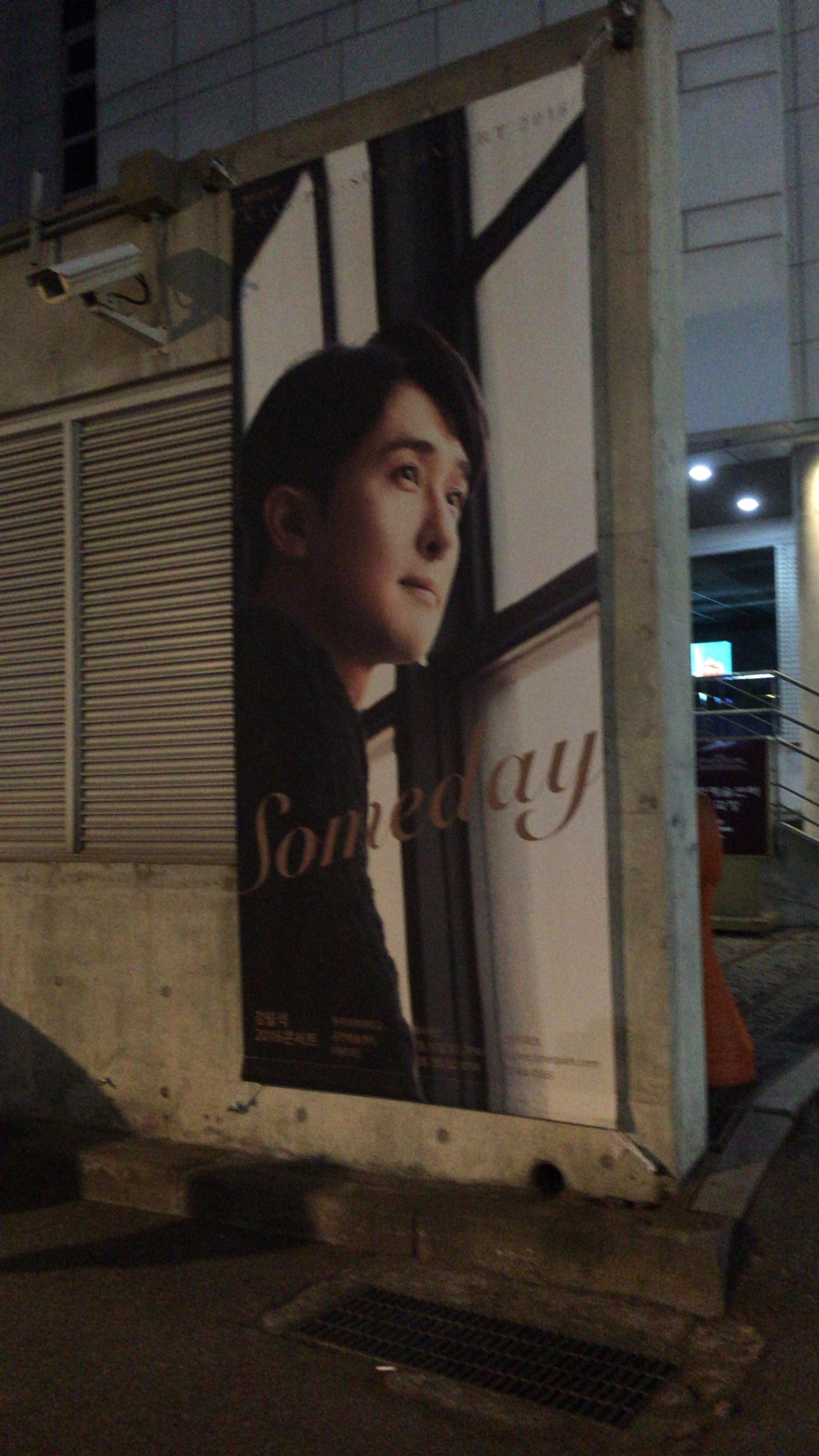 강필석 콘서트 'Someday'_20160131