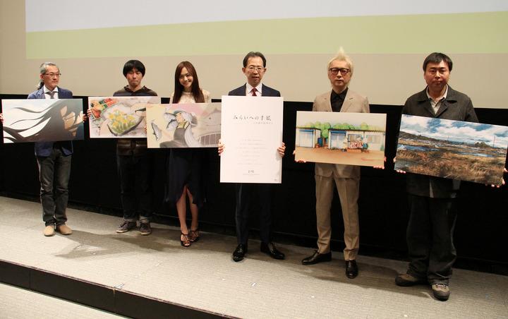 일본 '후쿠시마현'을 무대로 한 애니메이션의 완성 ..