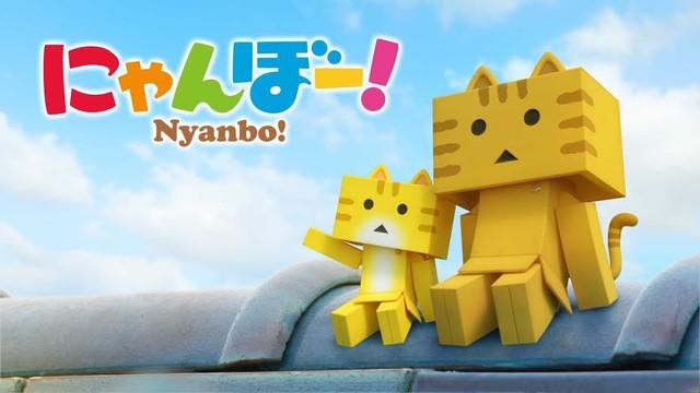 '냥보'를 주역으로 하는 TV 애니메이션 올 가을부..