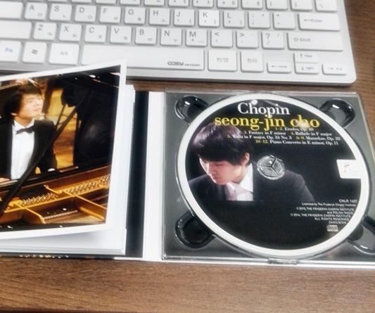조성진 쇼팽 피아노협주곡 1번 CD 도착
