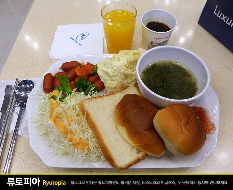 2016.2.29. 2016 부산(BUSAN/釜山) (9) 토요코인..