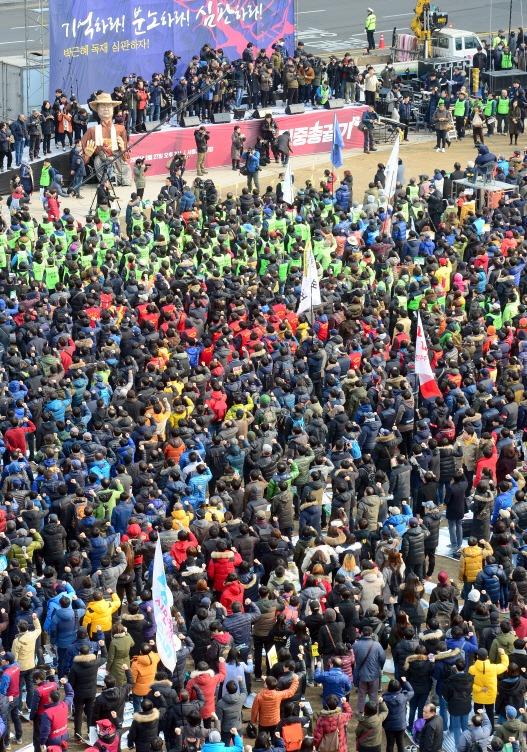 5차 민중총궐기 대회는 3월 26일