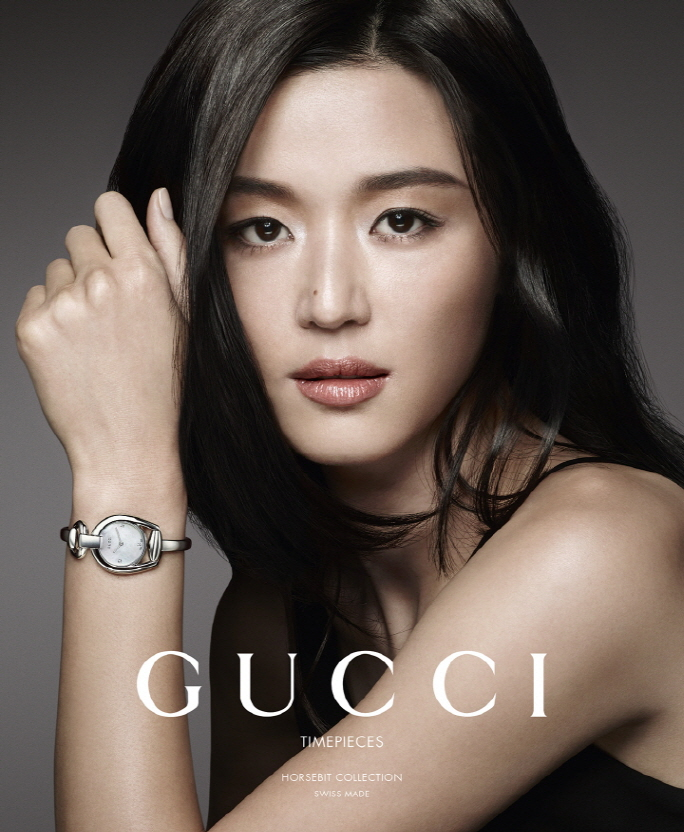 2014 Gucci Timepieces - 전지현