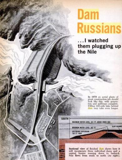 냉전과 기술의 정치: 이집트 아스완댐, 1962~1970
