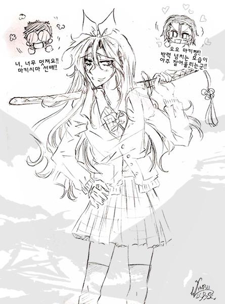 ★마키코~