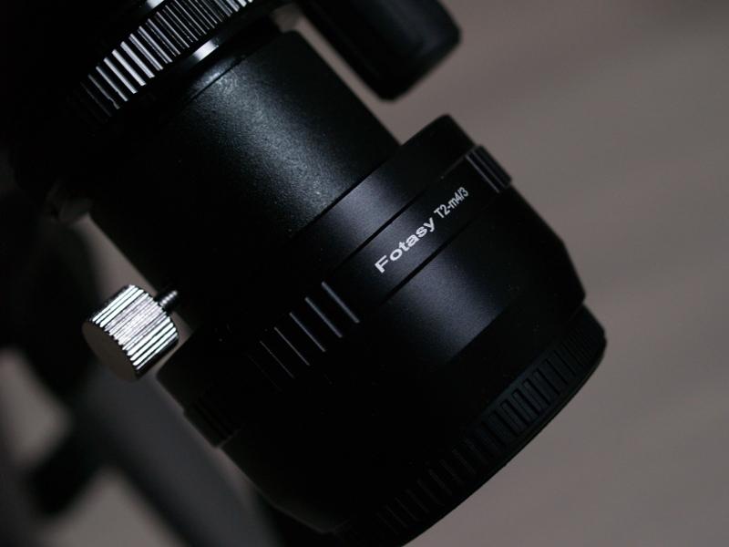 마이크로 포서드 T-링 아답터, 태양 필터 구입