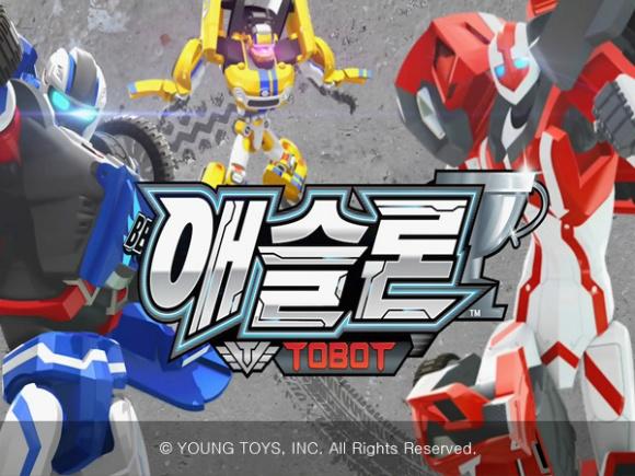 또봇 애슬론 3월 28일 투니버스에서 첫방송
