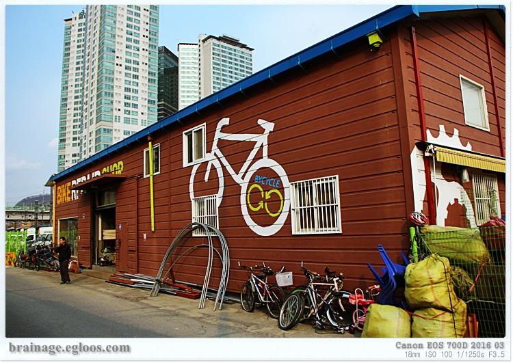 자전거 재생전문 두바퀴 희망자전거를 가보다