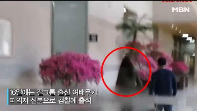 해외 원정 성매매혐의 연예인 잇다라 소환?