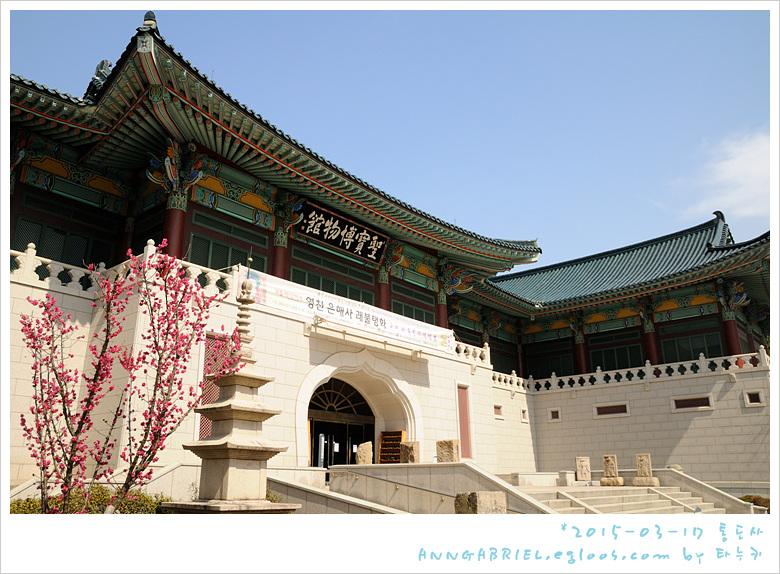 [통도사] 영천 수도사 괘불탱화, 성보박물관