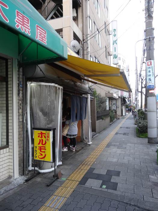 [오사카] 서서먹는 호루몬 마루후쿠: 소개할 생각은..