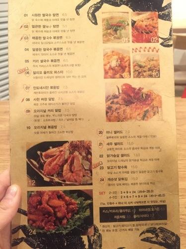 강남역 애정하는 아시안음식점, <마실 MARSIL>